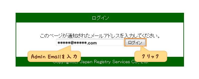transfer_04