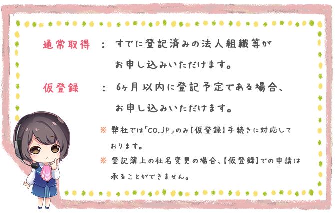 shutokuhouhou